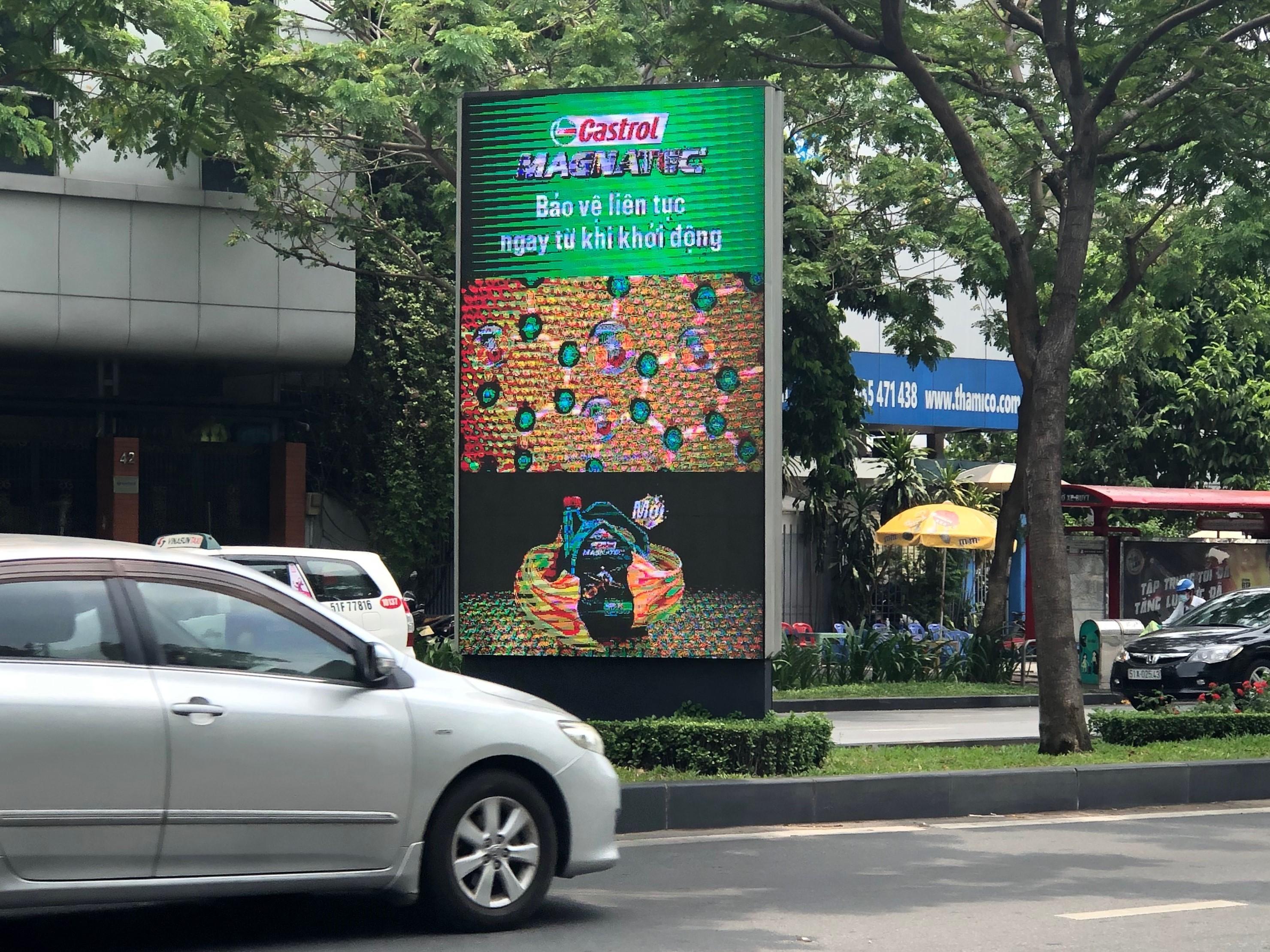 ベトナムのデジタルLED/LCDサイネージ