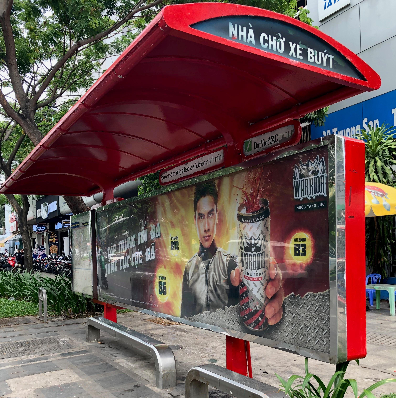 ベトナムのバス停
